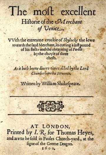 The title page from the Quarto of 1600, including the title, author, and information about publication