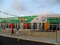 Mersin Tennis Complex, turkey.JPG