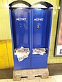 Metro Dispenser.jpg