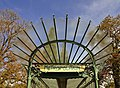 Metro station entrance (édicule Guimard) Porte Dauphine Paris 16e 001.jpg