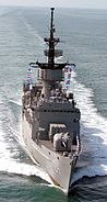 Mexican ship Mina (F-214)
