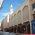 Mezquita Abu Bakr de Madrid (España) 01.jpg