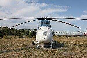 Ulyanovsk Aircraft Museum - Image: Mi 2, Ulyanovsk Aircraft Museum