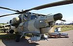 Mi-28N board 37 (1).jpg
