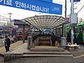 Miasageori Station 20140228 152831.JPG