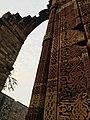 Minar Arc.jpg