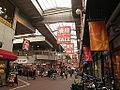 Minatogawashotengai.JPG
