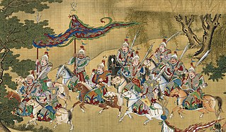 Military of the Ming dynasty Imperial Chinese army
