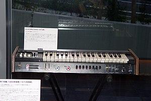 Korg - Image: Mini KORG700S (1974)