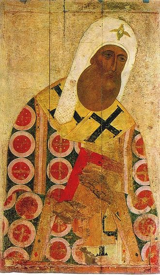 Saint Peter of Moscow - Image: Mitropolit petr of Moscow