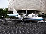 Mitsubishi MU-2A (JA8620-MU-2-001) (9425024555).jpg
