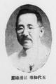 Miura Rokurou.png