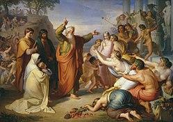 Доклад христианство в древнем риме 489