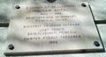 Molnár Antal (zenetörténész) emléktáblája, Budapest, XI., Karinthy Frigyes út 14..png