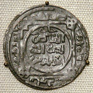 "Society of the Mongol Empire - Mongol ""Great Khans"" coin, minted at Balkh, Afghanistan, AH 618, 1221 CE."