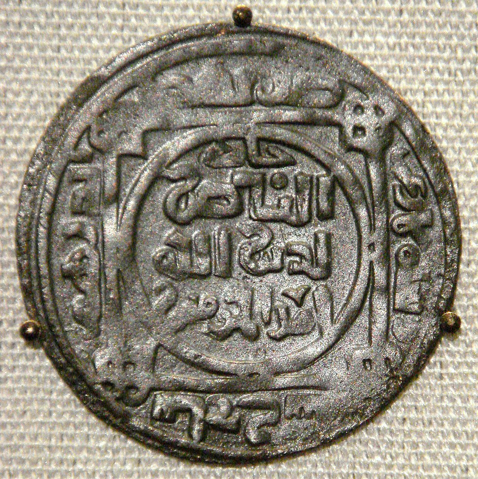 Mongol Great Khans coin minted at Balk Afghanistan AH 618 AD 1221