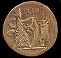 Monnaie ancienne avec le phare dAlexandrie (Egypte) (8270225118).jpg
