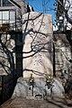 Monument of Oshichi and Kichisaburo in Kichijoji.jpg