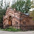 Moscow, Archangel Michael at Kutuzov's Hut (2).jpg