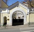 Moscow, Maly Ivanovsky Lane, convent gates.jpg