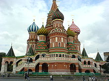 Moscow, St. Basil's As Seen From The West.jpg