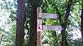 Moseltalbrücke Raststätte West Wegweiser.jpg