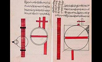 Al-Karaji - Image: Muhammad al karaji 01