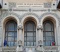 Museo Nacional de Arqueologóa de Constanza, Rumania. - panoramio.jpg