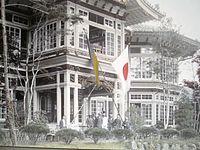 富士屋 ホテル 下田 下田富士屋ホテル