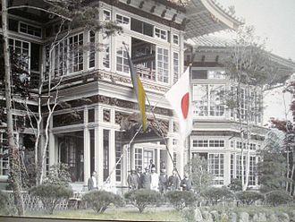 Fujiya Hotel - Archduke Franz Ferdinand of Austria visiting the hotel in 1893