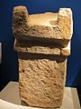 Museum of Philistine Culture, Ashdod 01.jpg