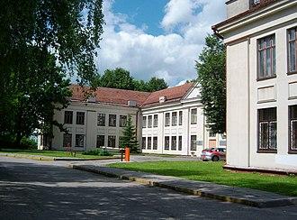 Vytautas Magnus University - Image: Muzikos akademija. VDU