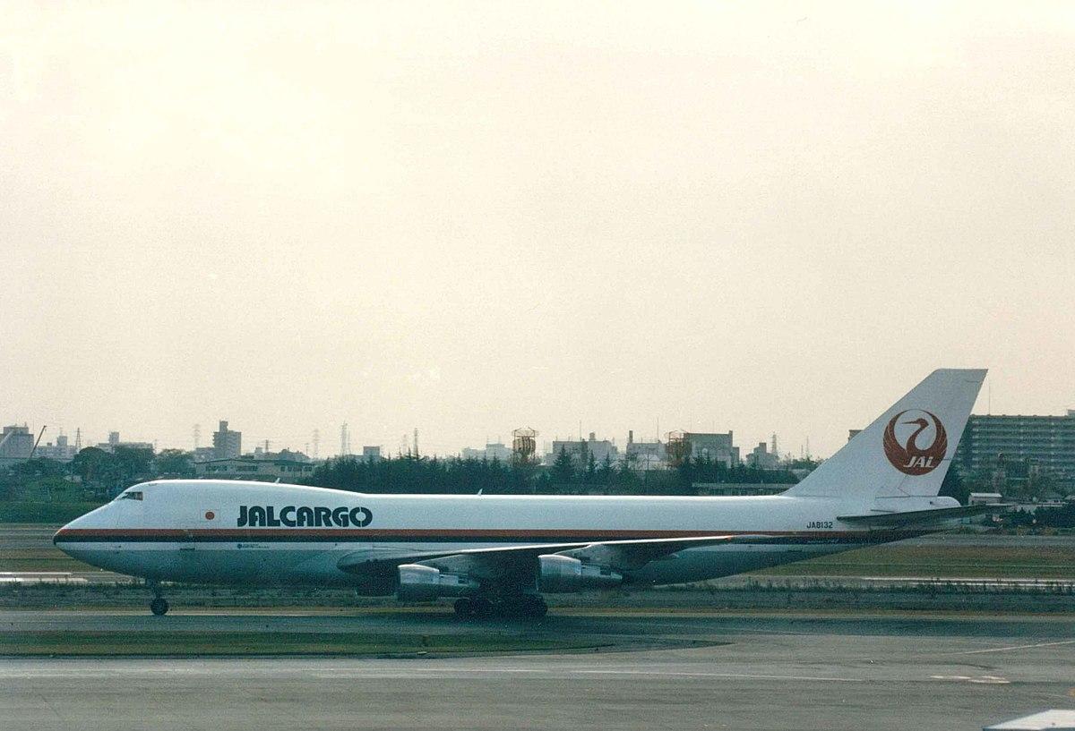Japan Air Lines Flight 1628 Incident Wikipedia