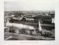N.A.Naidenov (1884). Views of Moscow. 10. Zamoskvorechye.png