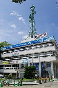 NHK Matsuyama Station Bldg 20090808-001.jpg