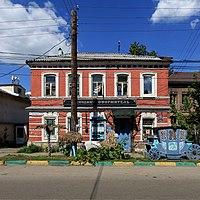 NN Sergievskaya 17 house 08-2016.jpg