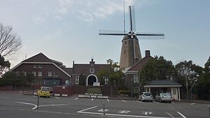 Nagasaki Holland Village 2011.JPG