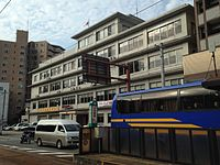 Nagasaki Police Station from platform of Kokaido-Mae Station.JPG