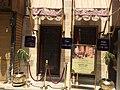 Naguib Mahfouz Cafe.jpg