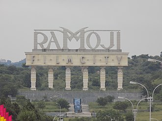 Film studio - Image: Name of Ramoji Film City 01