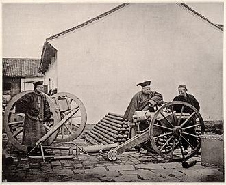 Self-Strengthening Movement - Nanjing Jinling Arsenal (金陵造局), built by Li Hongzhang in 1865.