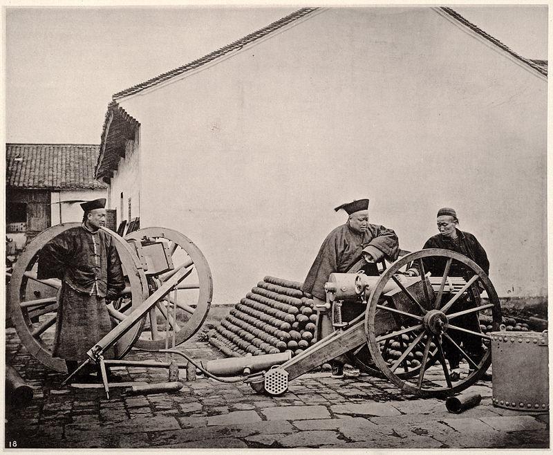 Nanjing Jinling Arsenal 1865 built by Li Hongzhang.jpg
