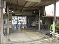 Nankai Shiomibashi Station platform - panoramio (19).jpg