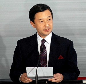 Line of succession to the Japanese throne - Crown Prince Naruhito is heir apparent to the Japanese throne
