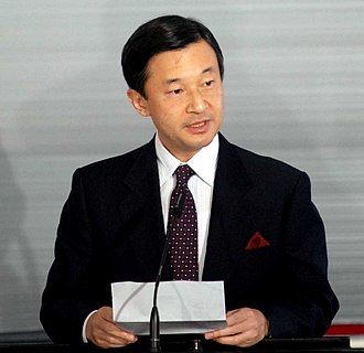 Line of succession to the Japanese throne - Crown Prince Naruhito is heir apparent to the Japanese throne (2008)