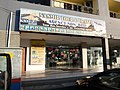 Nasmir Tour and Travel Agency.jpg