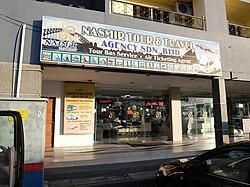Nasmir Tour and Travel Agency.jpg