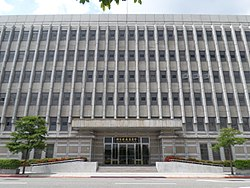 National Development Council office building 20140726.jpg