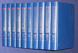 <i>Nationalencyklopedin</i> comprehensive contemporary Swedish-language encyclopedia