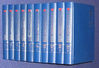 Nationalencyklopedin - Volumes 1–10 of 20, 1989–1996